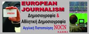 EUROPEAN JOURNALISM